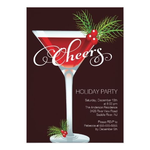 Retro Holiday Cocktail Party Invitation Cocktail party invitation - holiday party invitation