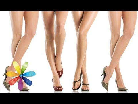 Yuotube сексуальные ножки