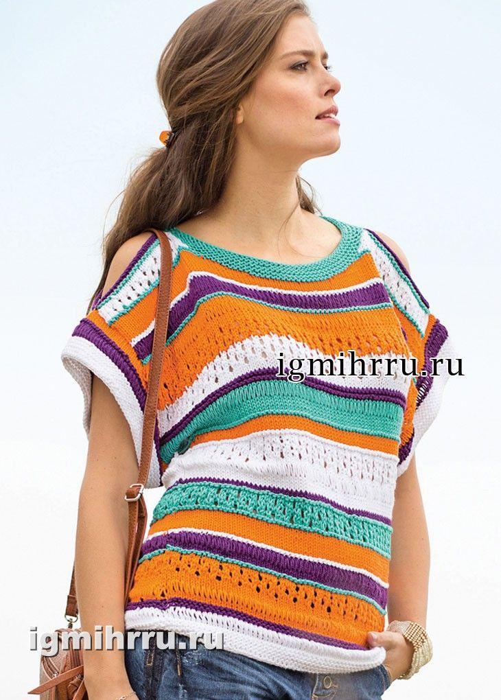 tapa del verano de colores con una combinación de patrones. tejido ...