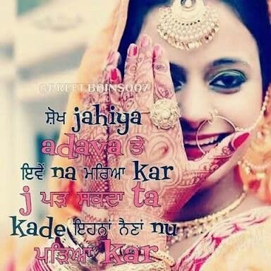 Pin by 🌸ThatAlluringKaur🌸 🔱queen_girl_yo🔱 on Punjabi Quotes ...