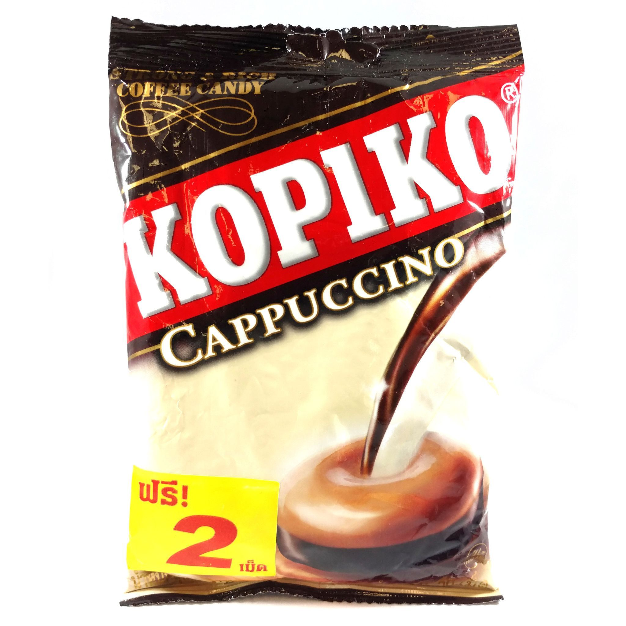 Kopiko Cappuccino Coffee Hard Candy | Healthy eating recipes ...