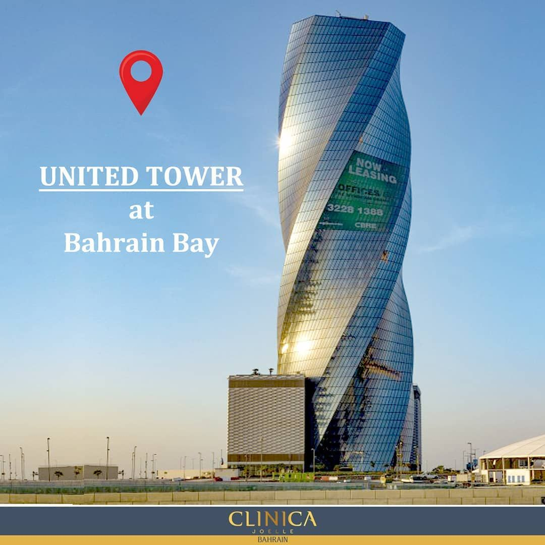 📍Our location will be in Bahrain United Tower at Bahrain