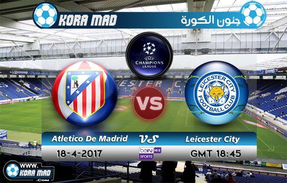 مشاهدة مباريات اليوم مباشرة Leicester City Atletico De Madrid Leicester