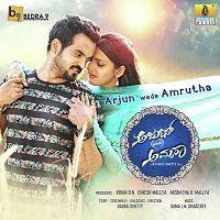 Weds Amrutha Kannada Movie Songs Download Kannadamasti Some Info Weds Amrutha Song From Kannada Weds Amrutha By Anoop Sagar Movie Songs Songs Kannada Movies