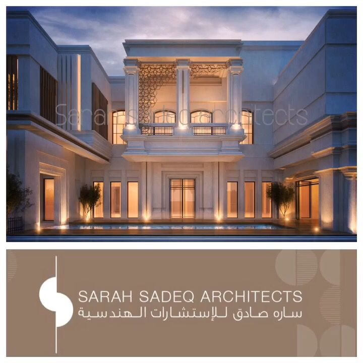 Uae dubai private villa by sarah sadeq architects sarah for Modern house uae