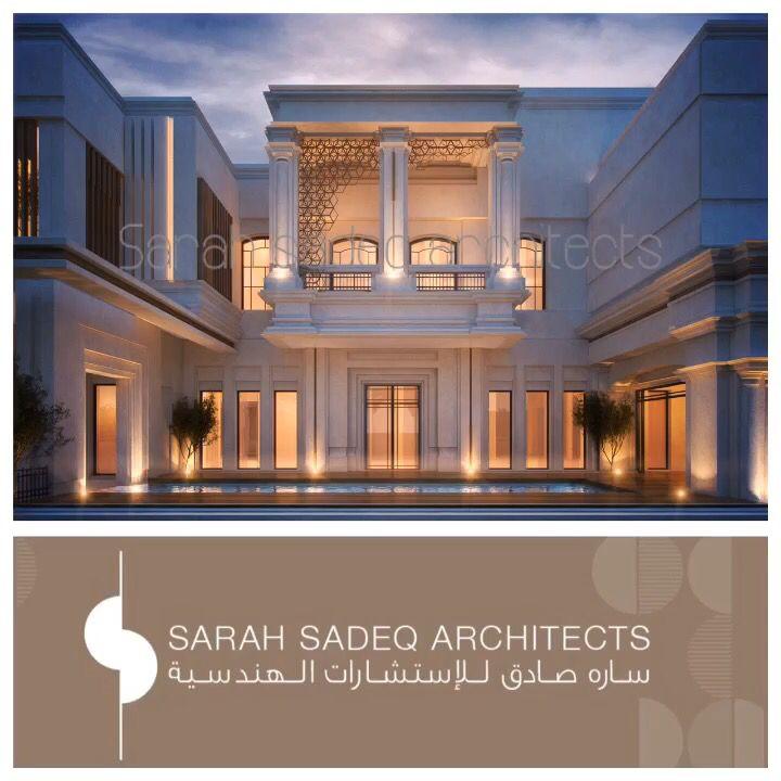 Uae Dubai Private Villa By Sarah Sadeq Architects