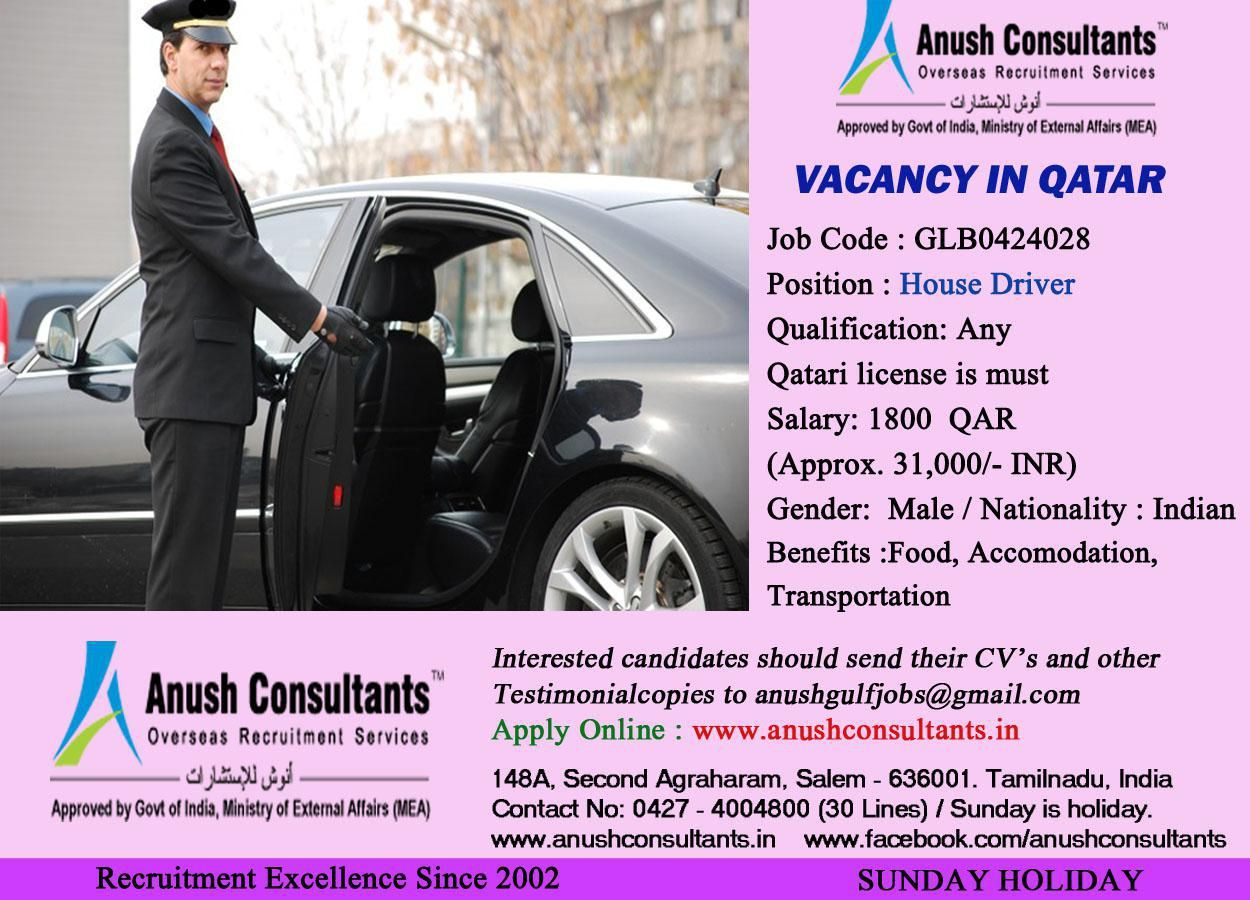 House Driver Vacancy In Qatar Required House Driver For A Royal