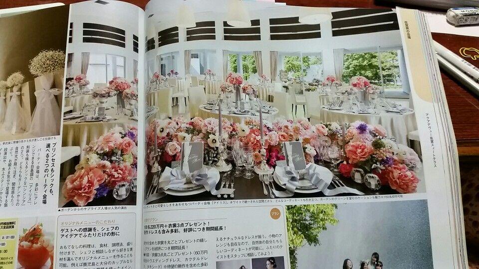 「装花&テ―ブルコ―ディネ―ト」おしゃれまとめの人気アイデア|Pinterest|Kazumi 花
