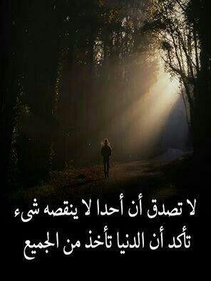 الحمدلله رب العالمين