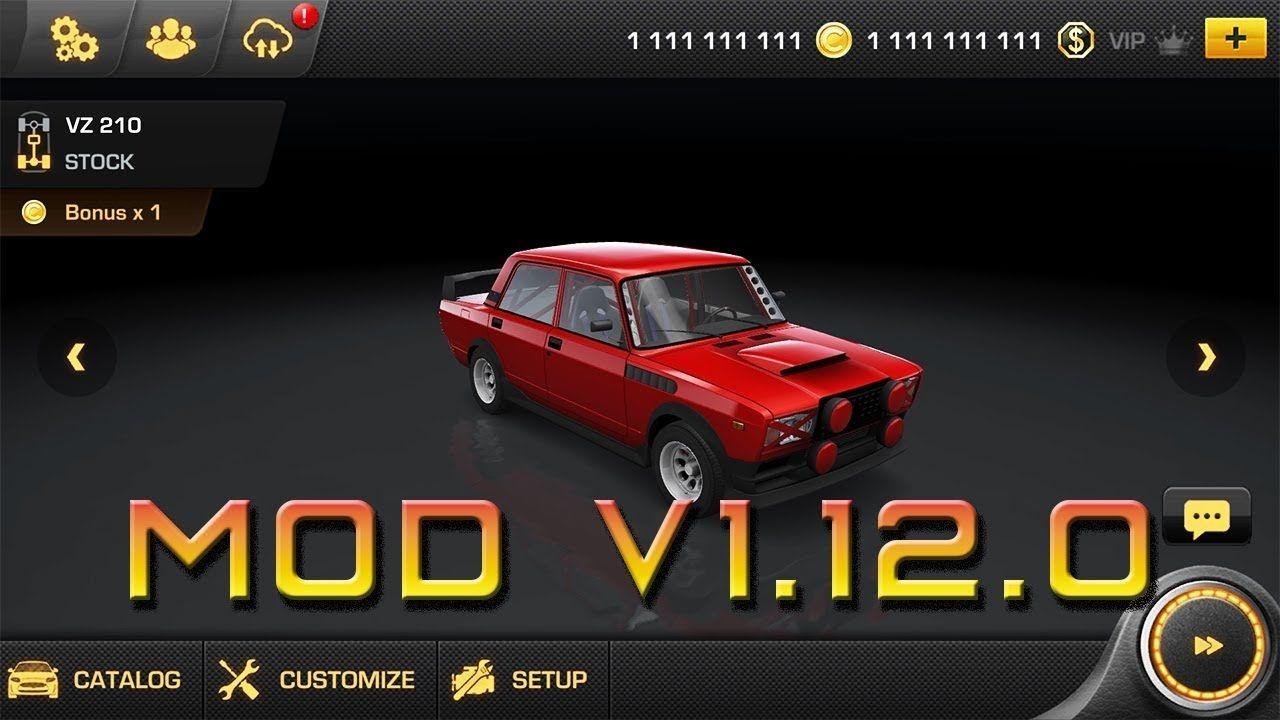 drag racing 2 mod apk android 1