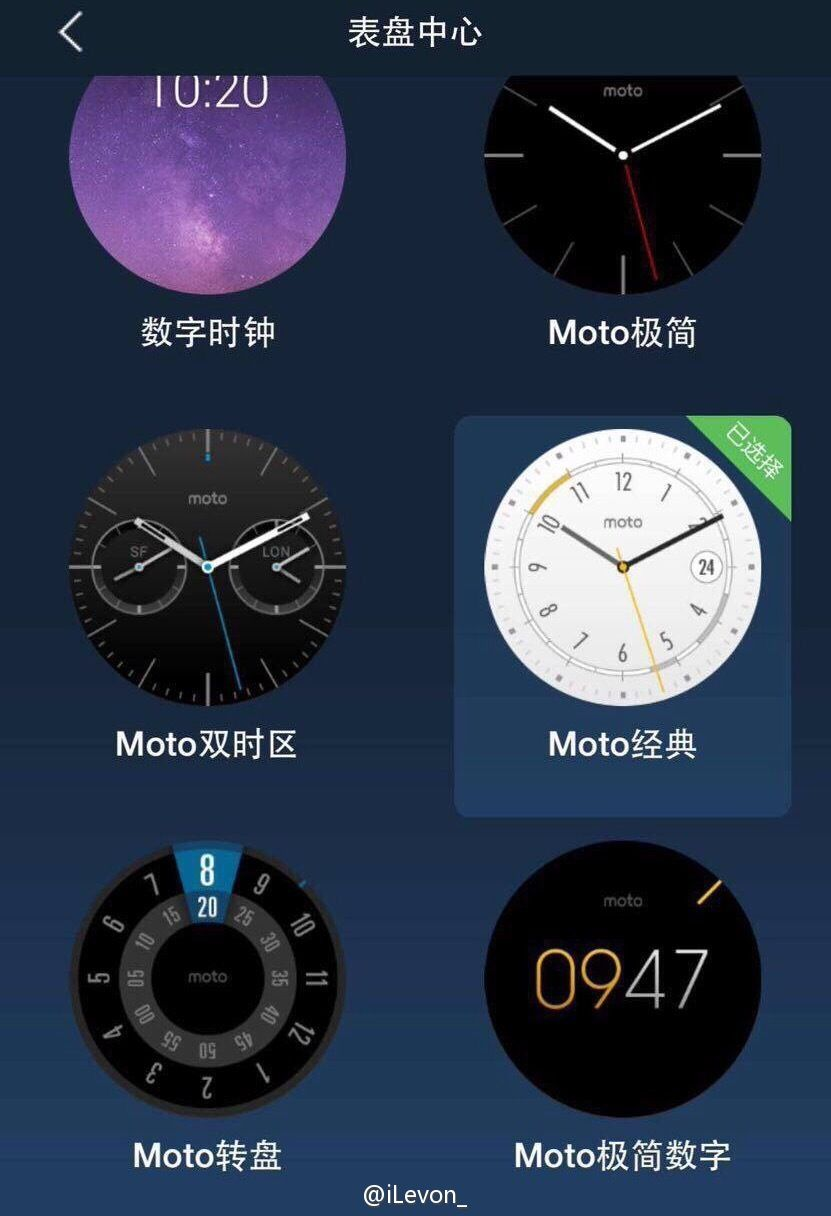 Interesante: Tic Wear, la alternativa china a Android Wear da soporte al Moto 360