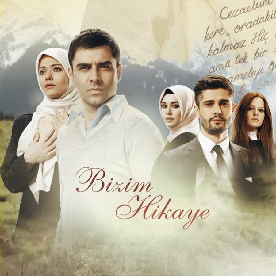Bizim Hikaye فيلم بحث Google Couple Photos Movies Movie Posters