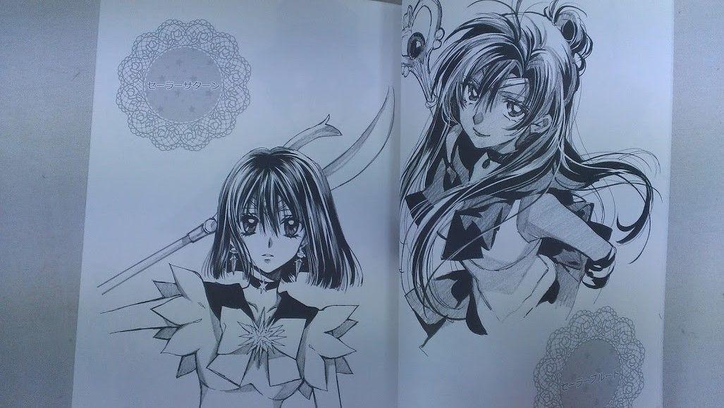 "/""strawberry candle/"" Arina Tanemura Sailor Moon ILLUSTRATION Art Book Doujinshi"
