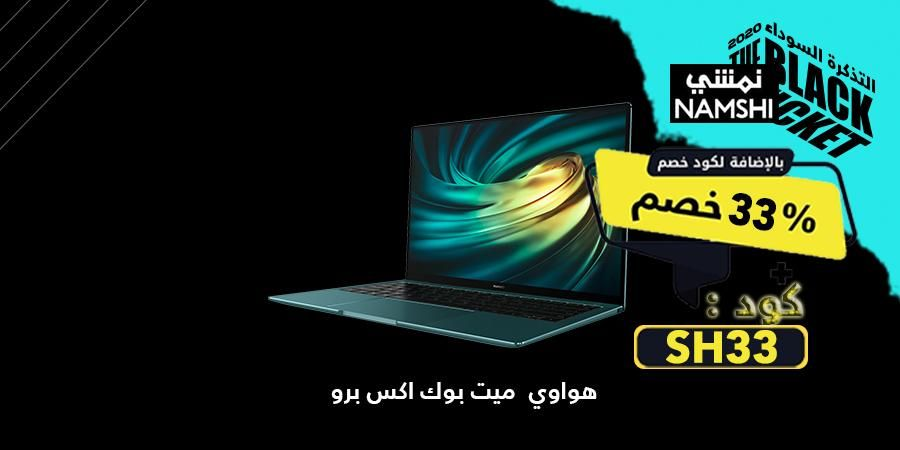Pin On كوبون صح