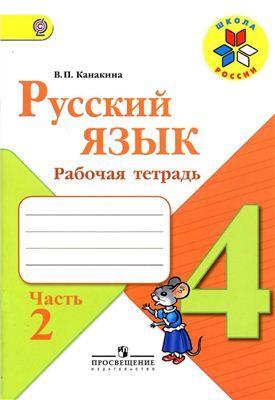 Решебник физика 11 класс кирик бондаренко