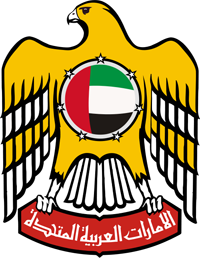 Flags Symbols Currency Of United Arab Emirates United Arab Emirates Uae National Day Coat Of Arms