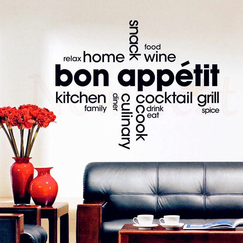 Removable Vinyl Wall Stickers Decorative Kitchen French Art Mural Decor Quotes Decals