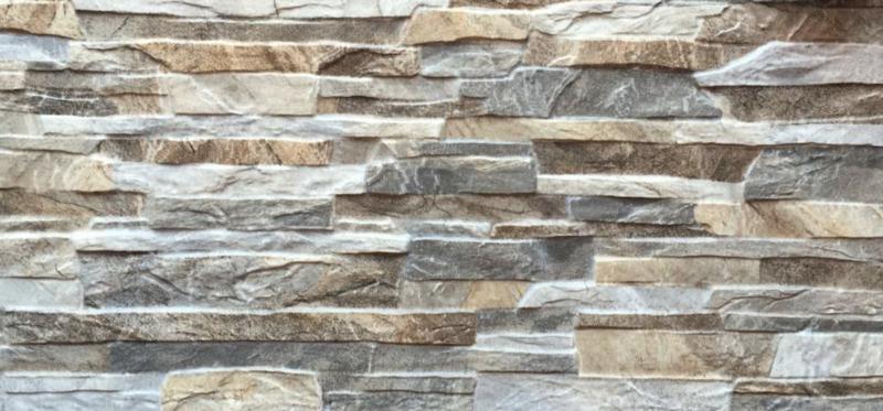 Lily Split Slate Decorative Wall Tile 30×60 cm Square
