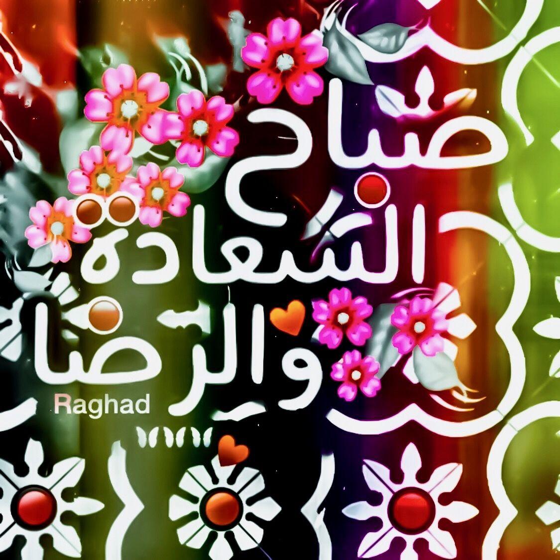 Desertrose هو الله الذي لا إله إلا هو عالم الغيب والشهادة هو الرحمن الرحيم هو الله الذي لا إله إلا هو الملك ال Calm Artwork Desert Rose Keep Calm Artwork