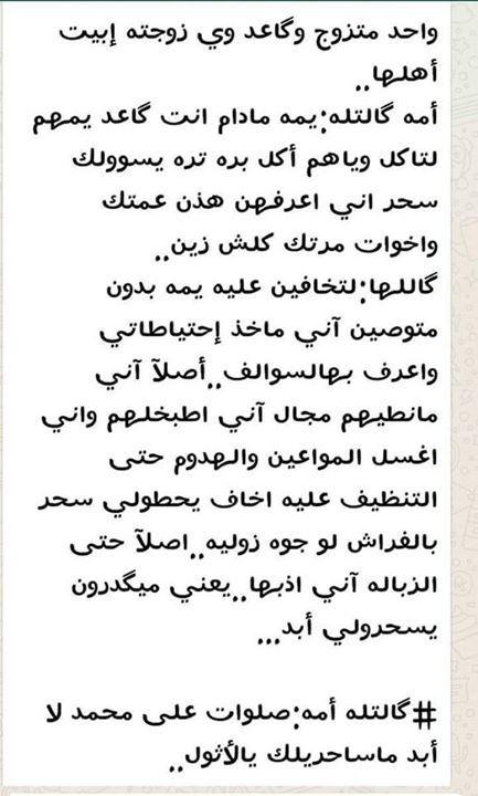 شعر شعبي عراقي Math Memes Reactions