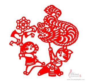 How To Make Your Own Fu Chinese New Year Paper Cutting