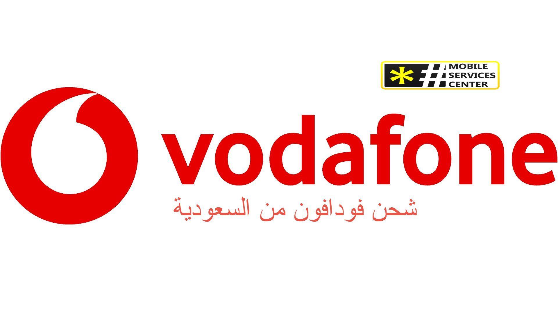 Pin By Islam Hamed On Mix Company Logo Vodafone Logo Tech Company Logos