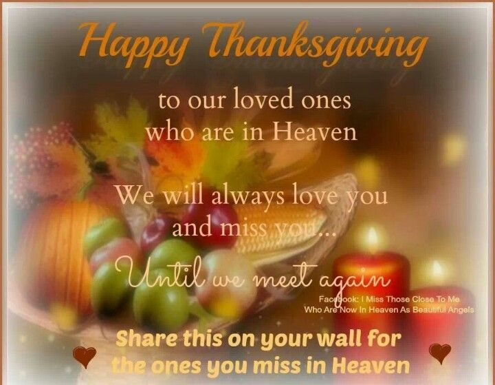 Missing You Happy Thanksgiving In Heaven Quotes In Memory Of