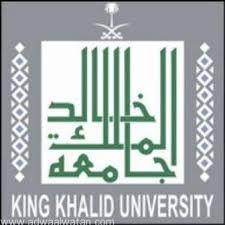 جامعة الملك خالد تطلق برنامجا توعويا خلال شهر رمضان صحيفة وطني الحبيب الإلكترونية Khalid University Logo Government Logo