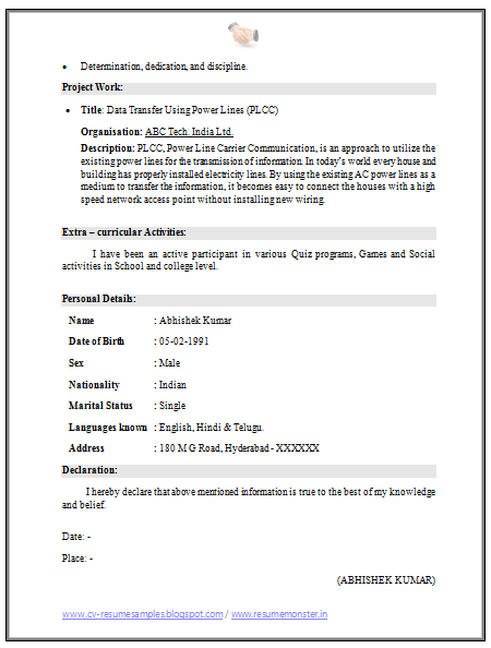 b tech ece fresher resume free download 2