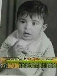 السيد مقتدى الصدر عندما كان صغيرا Iraq Baghdad History