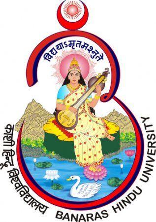 Bhu Uet 2015 Answer Key Bhu Answer Sheet 2015 Banaras Hindu University Nursing Jobs Entrance Exam