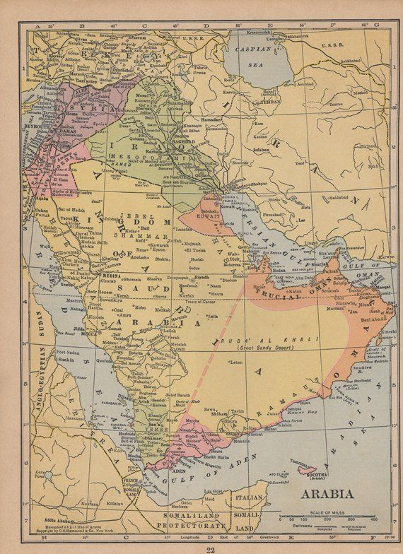 Map Of Africa Song.Vintage 1935 Atlas Map Of Arabia And Asia Minor Products Map