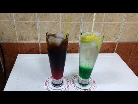 Youtube جربت مشروب صن شاين و شيري كولا مشروب صيفي منعش Secret Recipe Glassware Beer Glasses
