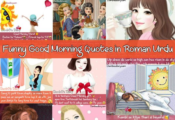 Funny Good Morning Quotes in Roman Urdu with Images  Follow the link to get these images  http://dumbosdiary.com/funny-good-morning-quotes-urdu-hindi-images/