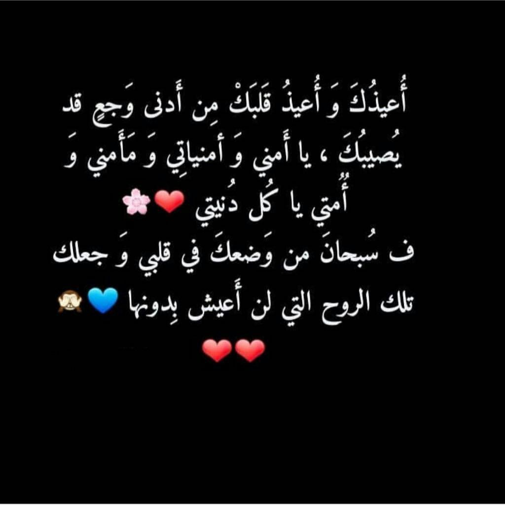 Pin By رودينا محمد On Love Love Pill