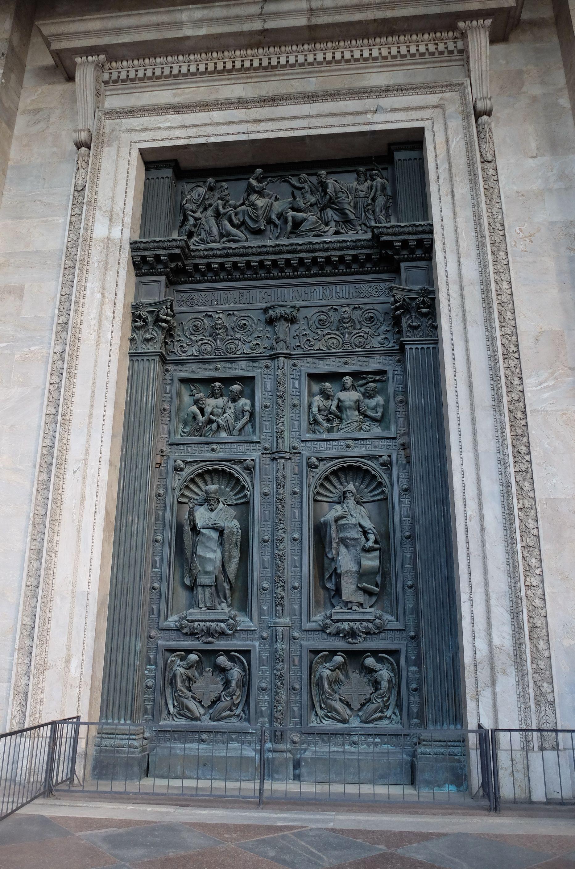 Исаакиевский собор, государственный музей-памятник | Режим работы | 2816x1864