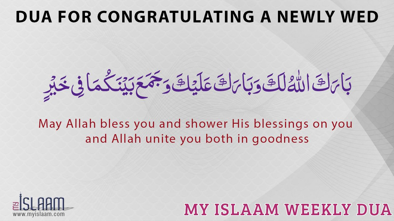 May Allah bless you and shower His blessings on you and