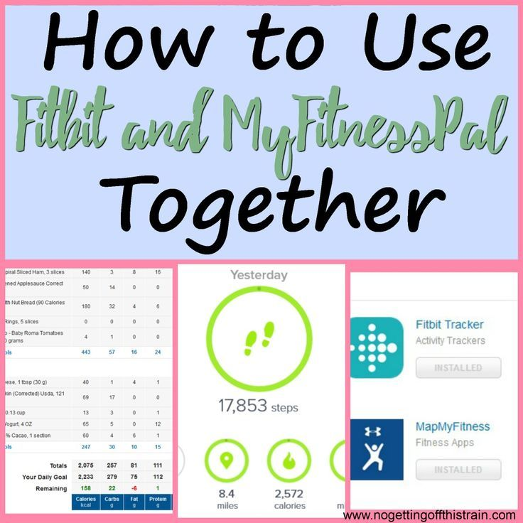 how to use fitbit with myfitnesspal