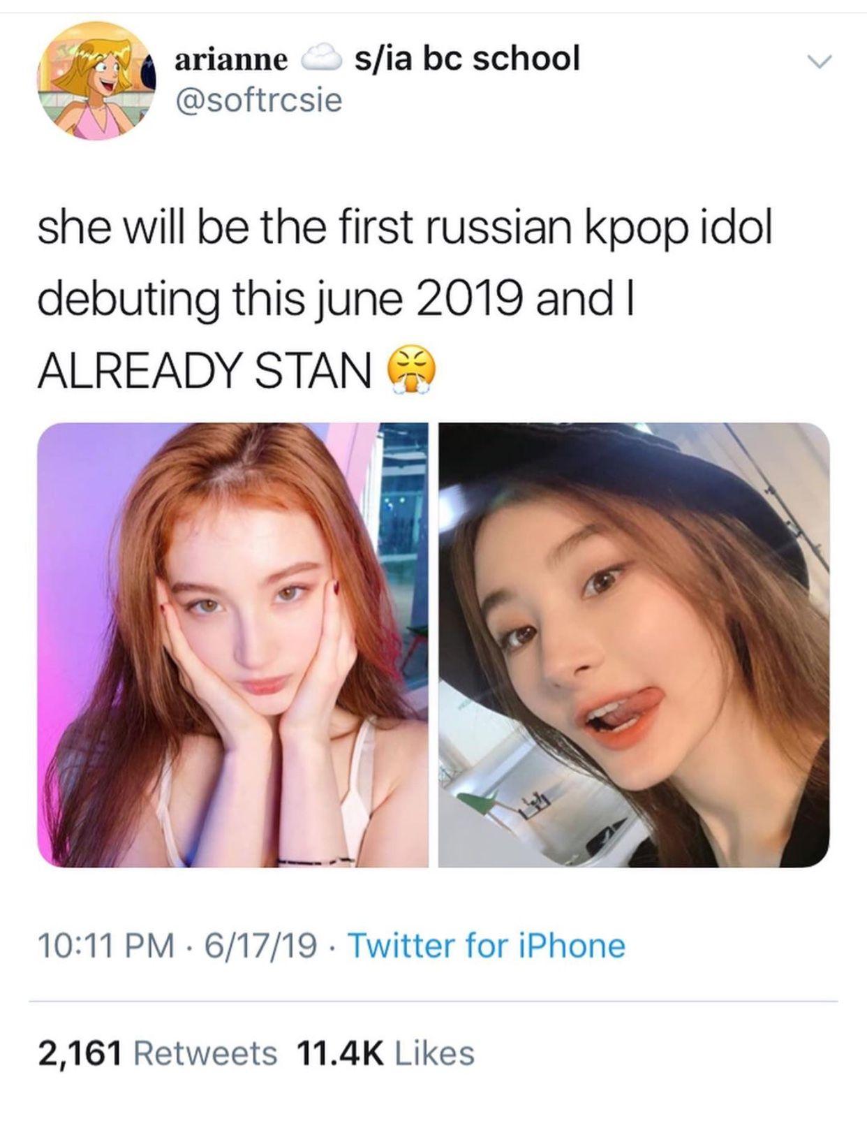 Pin By Yeontangotkidnapped On Lana Kpop Kpop Idol I Icon