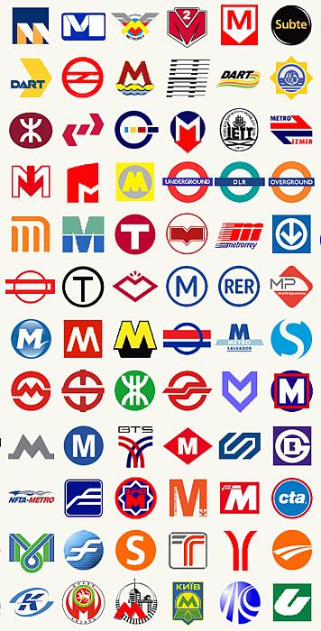 Metro Logos of the World Subway logo, Transportation logo