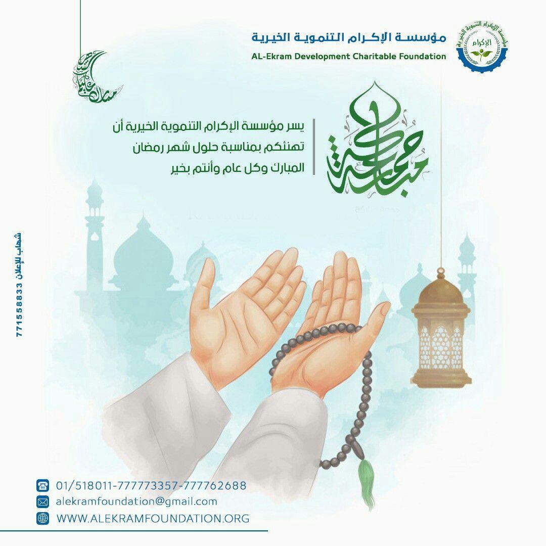 جمعة مباركة Graphic Design Photography Advertising Photography Beautiful Arabic Words