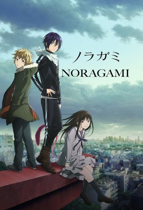 Noragami (2014) Noragami anime, Noragami, Yato noragami