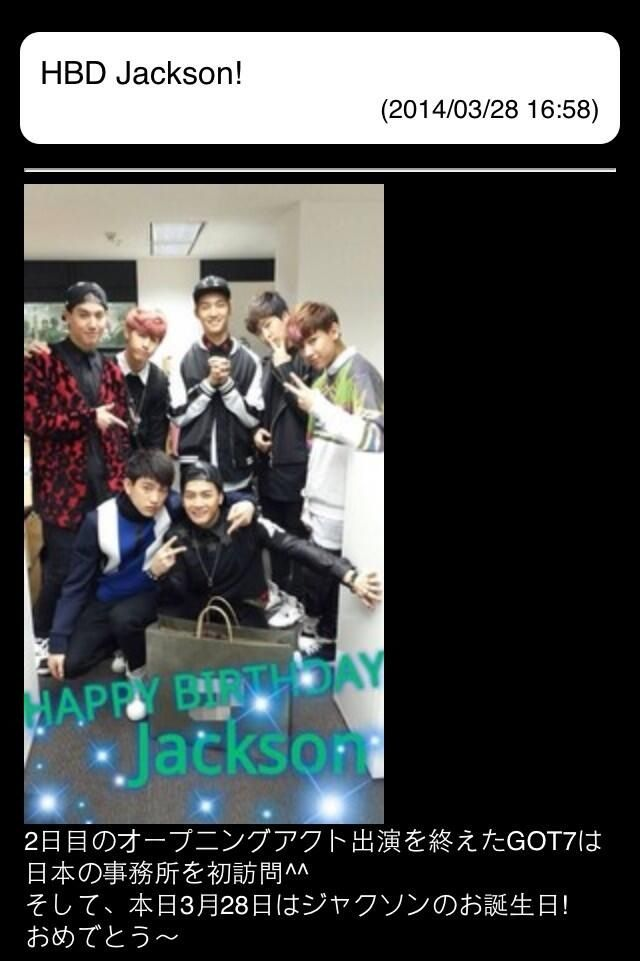 From Jackson's birthday #oldpic #butnewtoyou