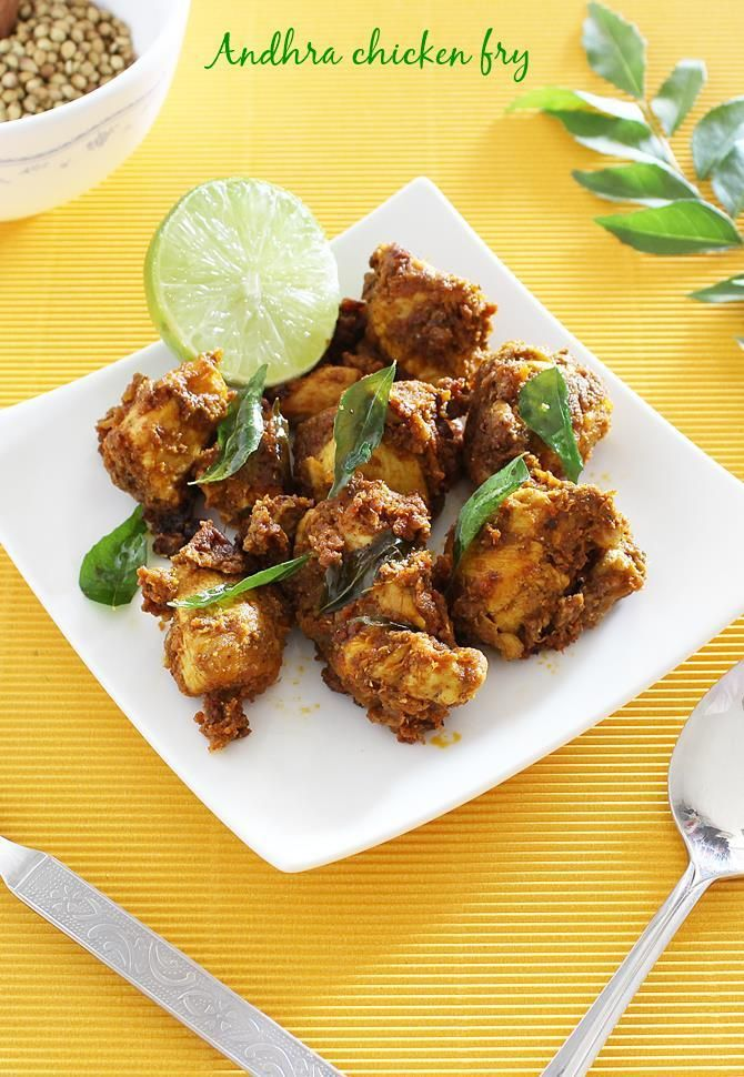 Chicken Fry Recipe Indian Cooking Pinterest Chicken Recipes