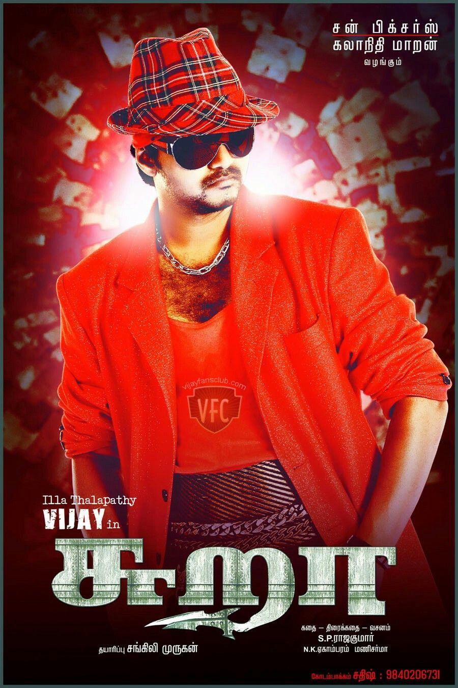 Sura Tamil Movie Credit Vijay Fans Club Tamil Movies Online Hd Movies Download Tamil Video Songs