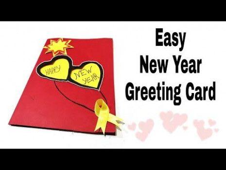 12 Easy Greeting Card Banane Ka   New year card making ...