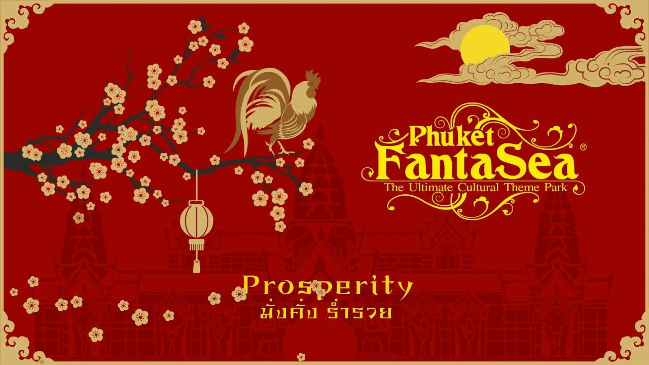 Come Celebrate Chinese New Year With Us! Phuket FantaSea