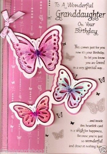 Happy birthday to a special granddaughter quality birthday card happy birthday to a special granddaughter quality birthday card m4hsunfo