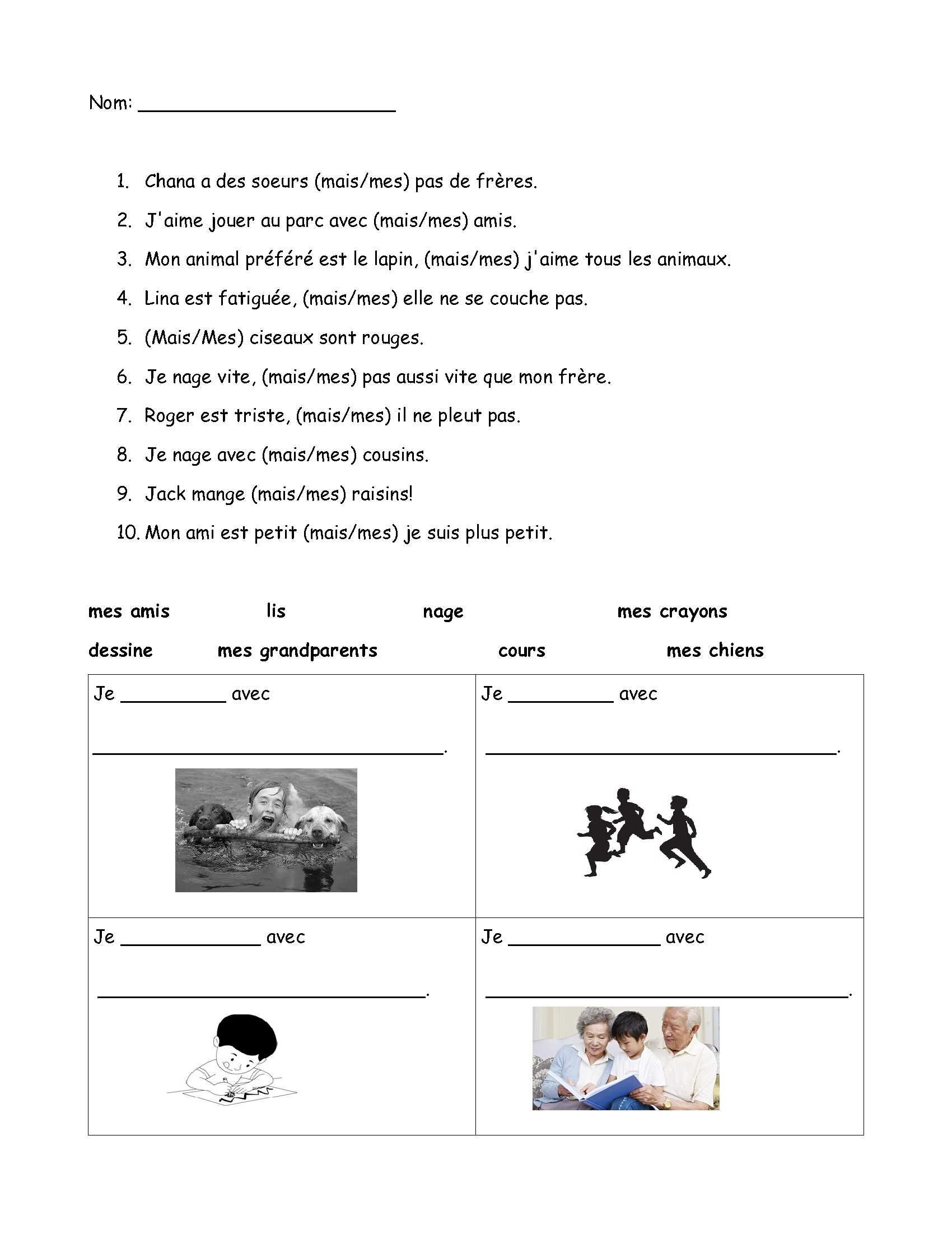 Free French Worksheet Grade 1 Grade 2 Grade 3