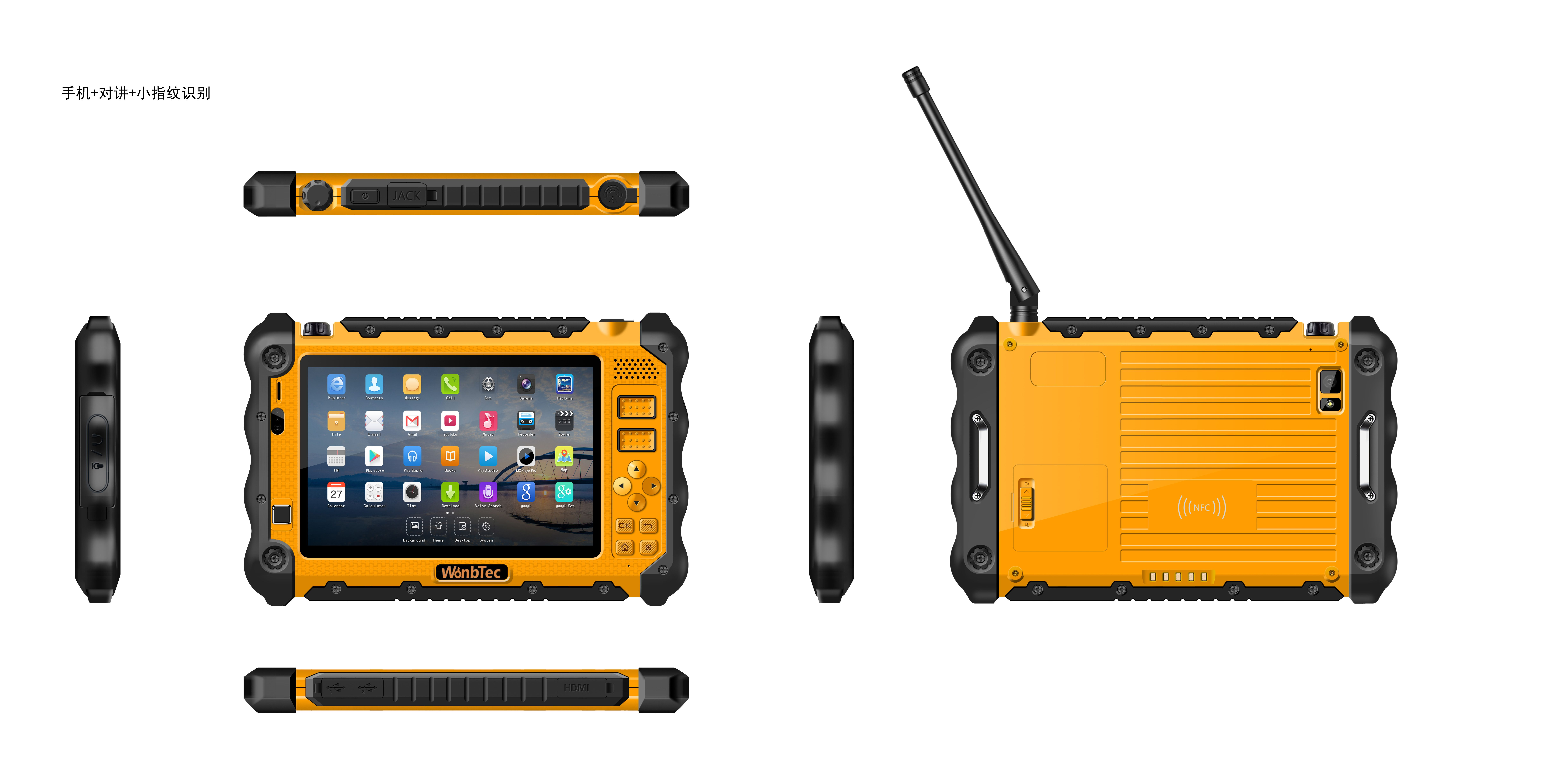 3g 32g Or 6g 64g 128g Octa Core Rugged Tough Tablet Pc Ex Atex